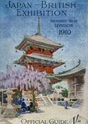 Catalogue cover of the Japan Britain Exhibition